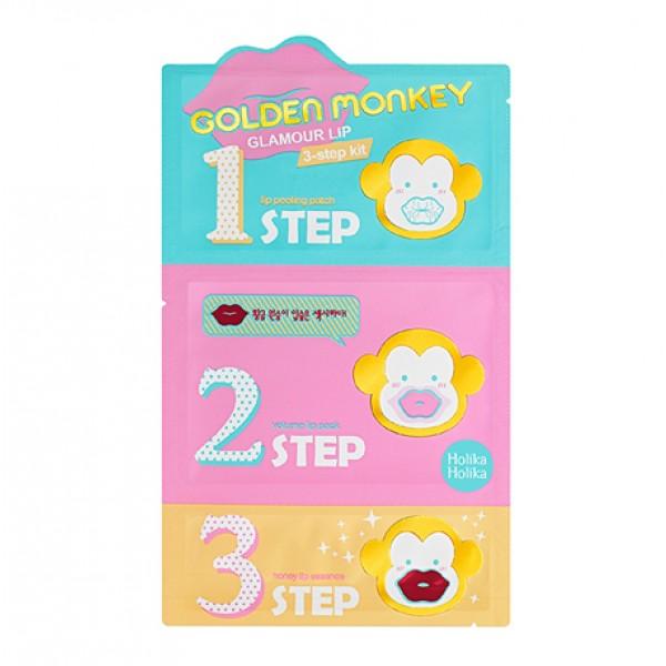 Golden monkey lip kit