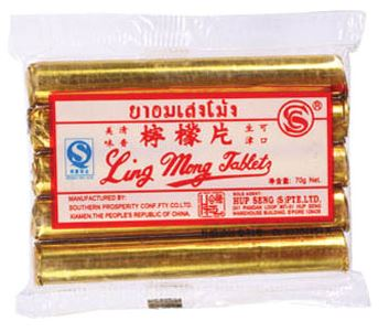 Ling Mong Tablet
