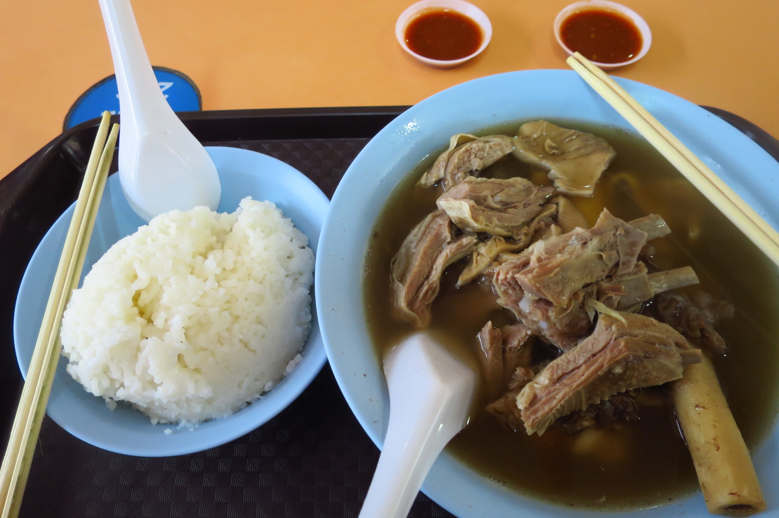 hougang jing jia mutton soup - old airport road