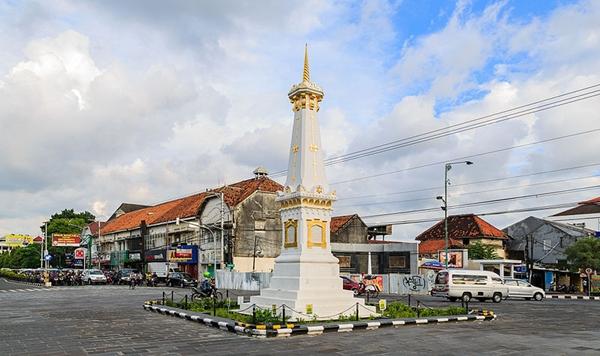 Kota Yogyakarta yang Bersahaja