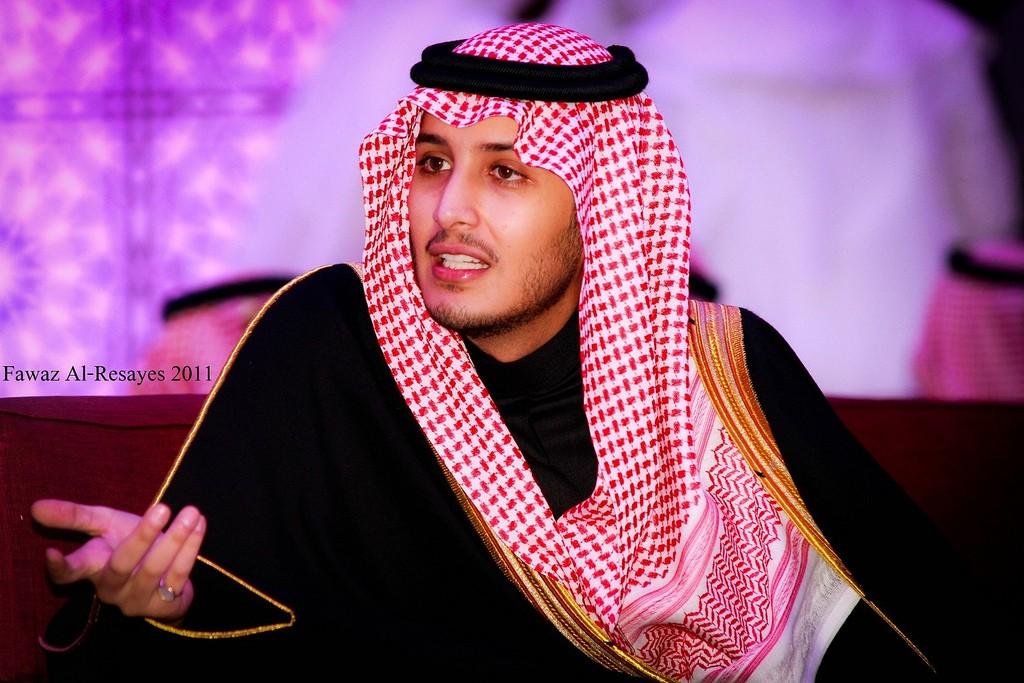 Pangeran Ahmed bin Fahd bin Salman