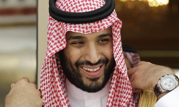 Pangeran Muhammad bin Salman Al Saud