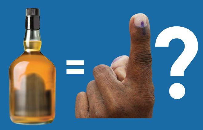 Larangan mengonsumsi alkohol di Bolivia