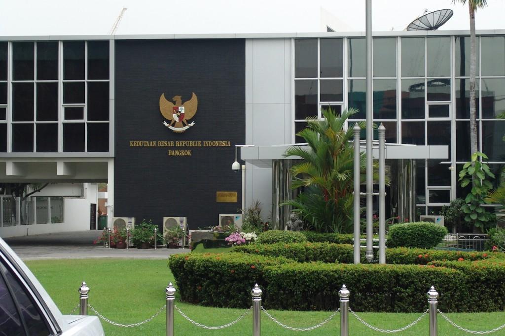 Kunjungi kedutaan Indonesia