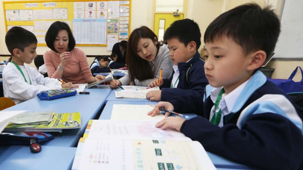 sekolah di hongkong