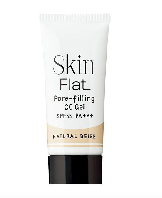 BCL 02 Nature Beige CC Gel SPF 35 PA +++ Skin Flat