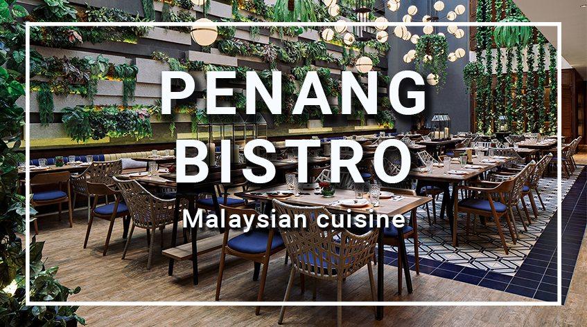 Berbuka Puasa Dengan Kuliner Malaysia Di Penang Bistro