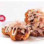 10 Menu KFC Limited Edition Internasional yang Nggak Ada di Indonesia
