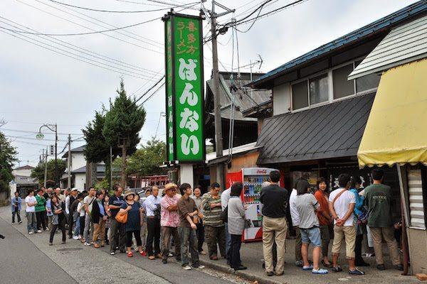 kebiasaan orang Jepang