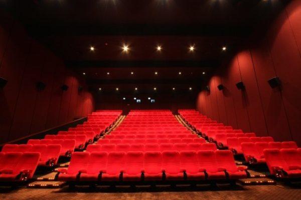 rahasia yang ada di bioskop