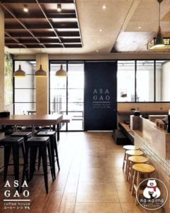 3.-Asagao-Coffee-House