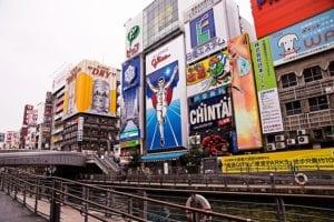 Dotonburi, Osaka