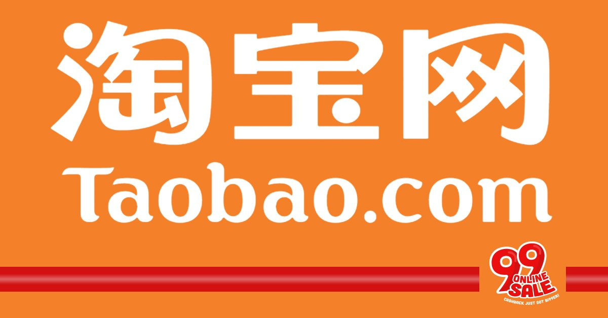 7 Things You Didn't Know You Could Get From Taobao