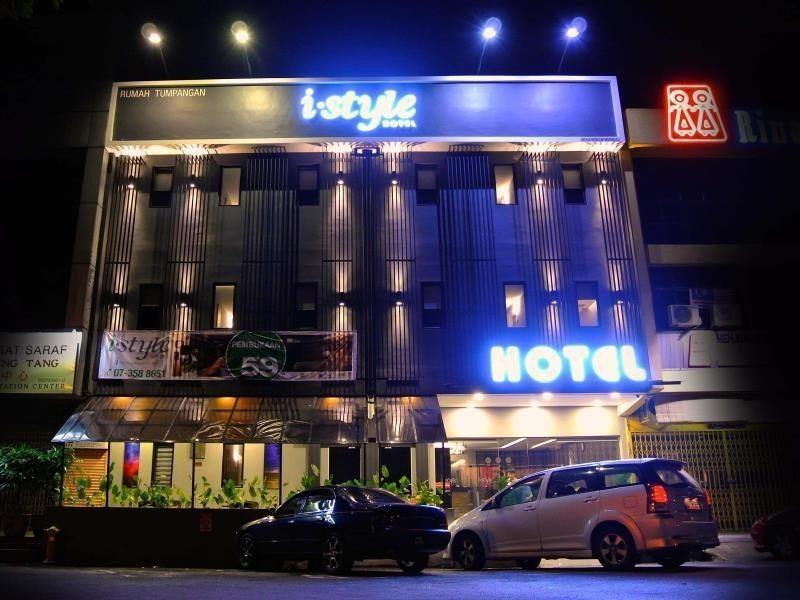 I Style Hotel