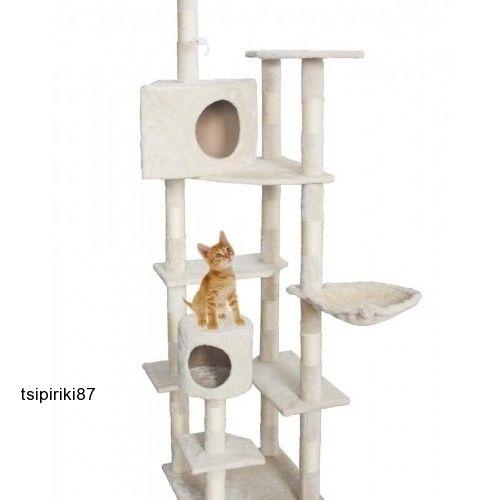 Cat House Tree Furniture Condo