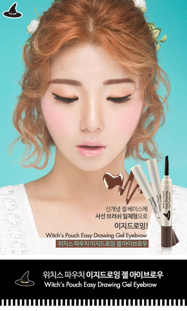 Witch's Pouch Easy Drawing Gel Eyebrow