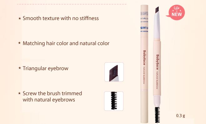 Its Skin Babyface Natural Eyebrow Pencil