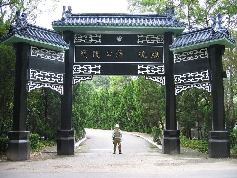 Cihu President Chiang Mausoleum entrance