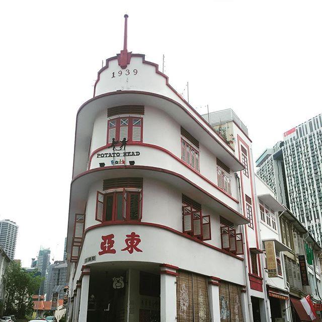 Yong Saik Street