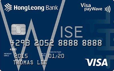 Hong Leong Wise Gold