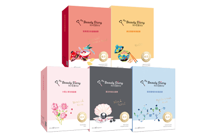 HERMO-Natural-Key-Series-My-Beauty-Diary-Mask-8pcs-PER-box