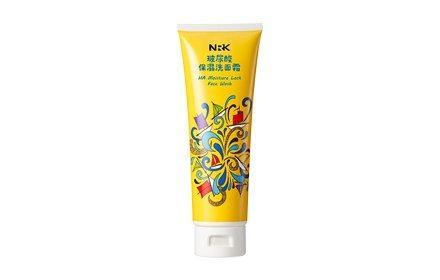HERMO Naruko NRK HA Moisture Lock Face Wash