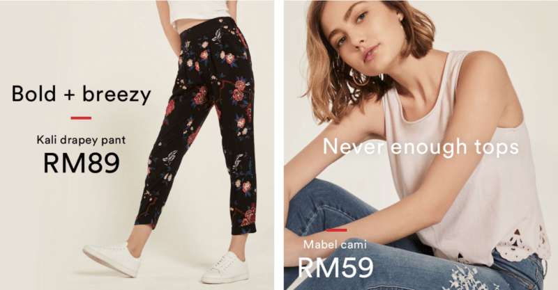Cotton On Breezy floral pants and flower lace camisole