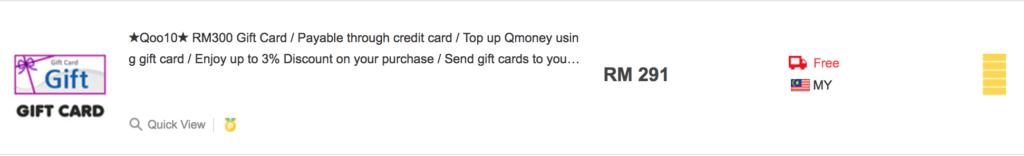 Qoo10 Gift Card
