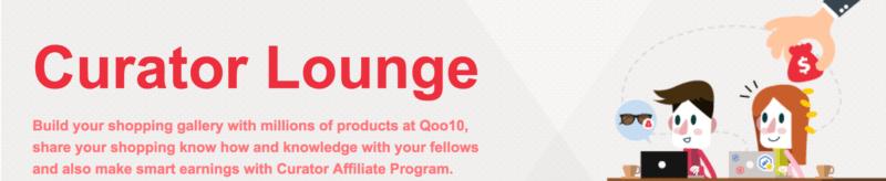 Qoo10 Shopping Curator