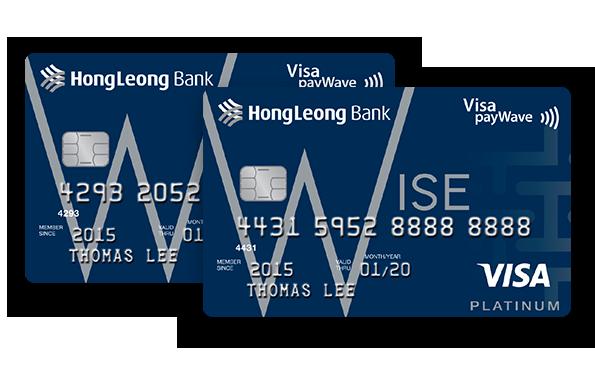 Hong Leong Wise Gold Card