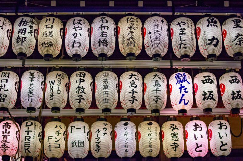 Japan, plan your trip, Japanese lanterns, practical tips, first-timers