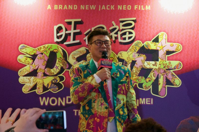 Jack Neo at wonderful liang xi mei the cathay gala premiere