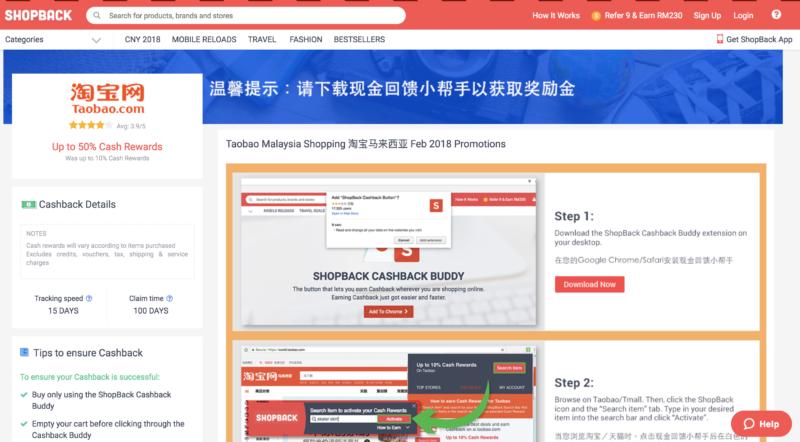 Taobao Shopback