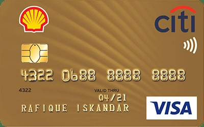 Shell Citibank Gold Credit Card
