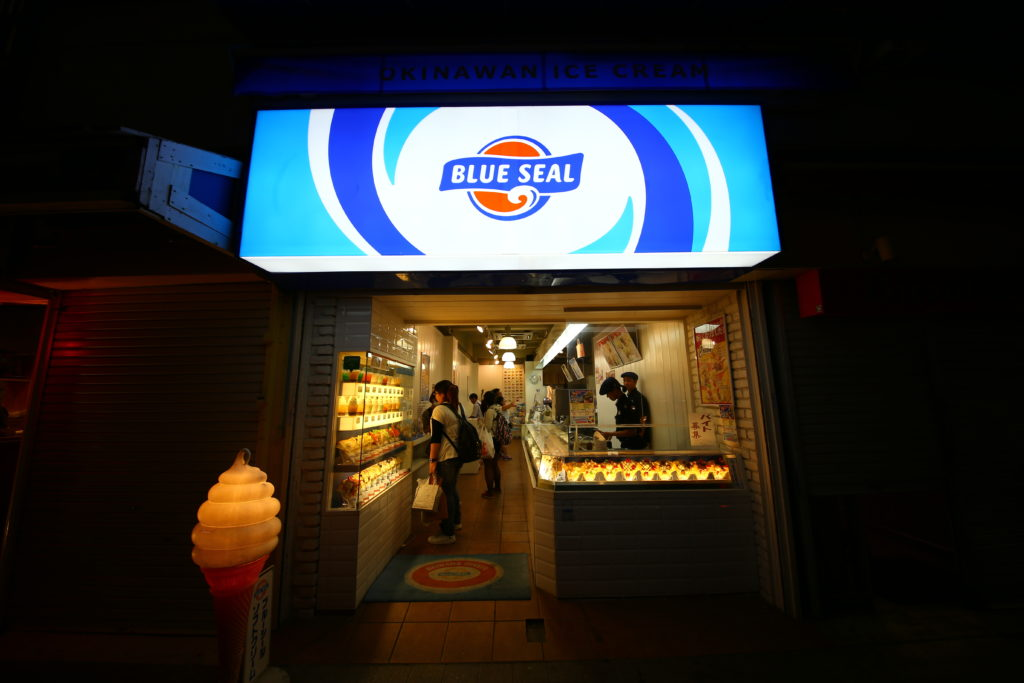 Shop frontage of Blue Seal ice cream parlour