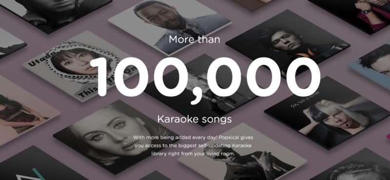 Popsical 100000 Songs Screenshot