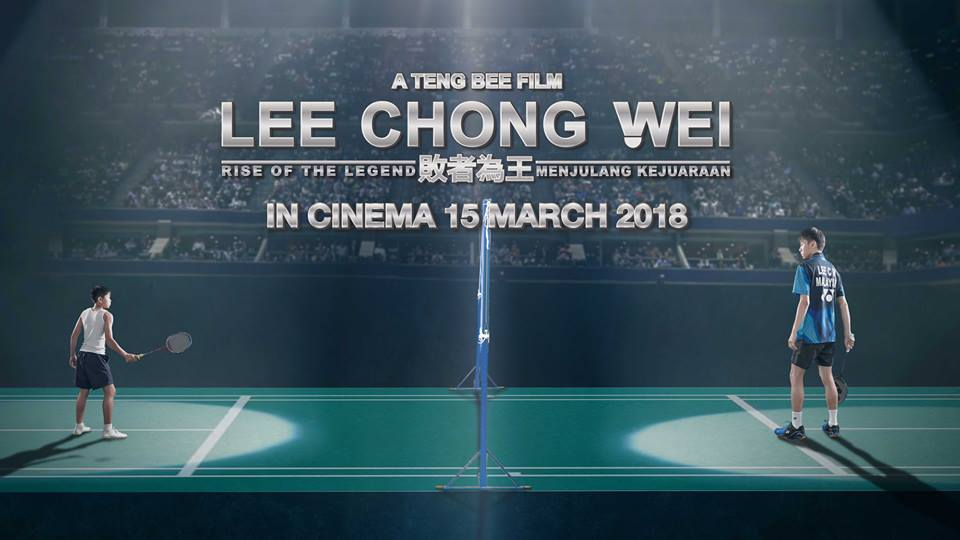 Poster of Lee Chong Wei movie