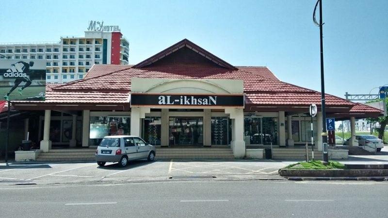 Langawi Shopping aL-ikhsaN