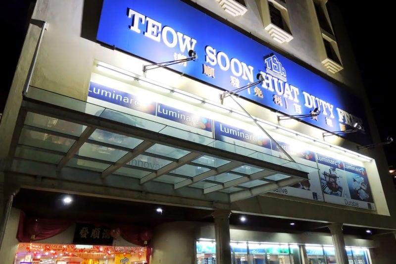 Langkawi Shopping Teow Soon Huat