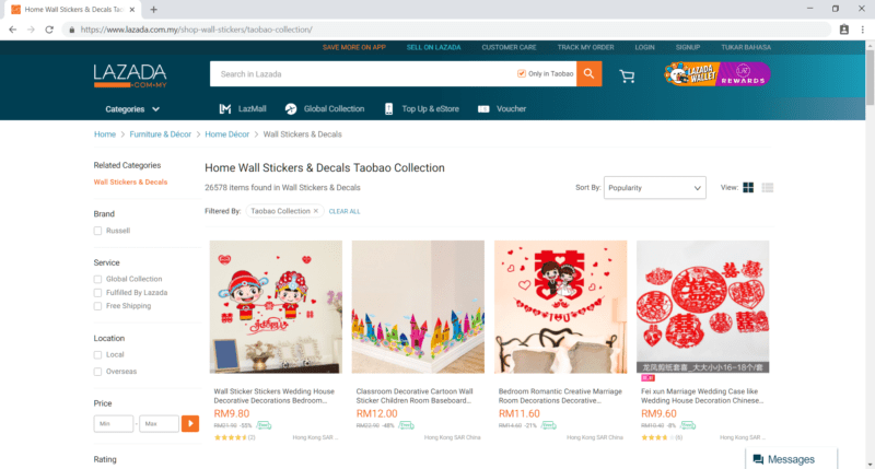 taobao collection wall stickers and decals