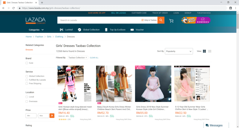 taobao collection girl's dresses