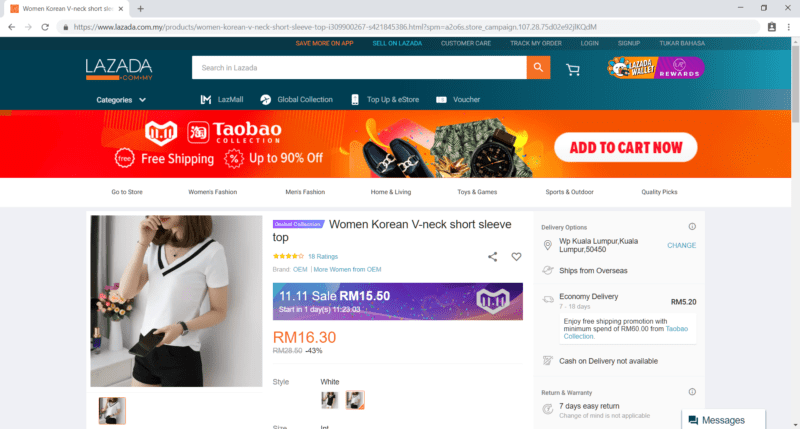 taobao orange banner