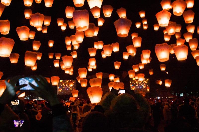 pingxi street floating lanterns