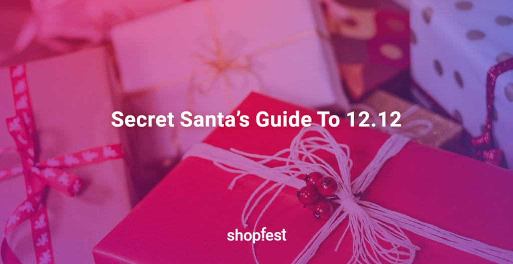 blog filter secret santa 12 12 shopfest
