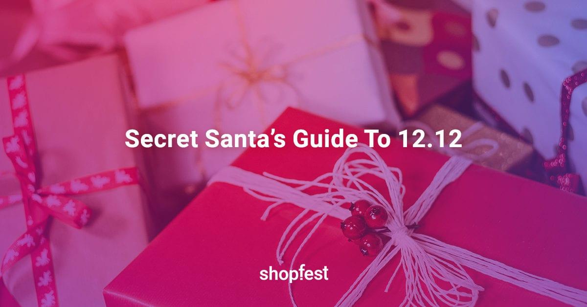 Secret Santa's Gift Exchange Guide To 12.12