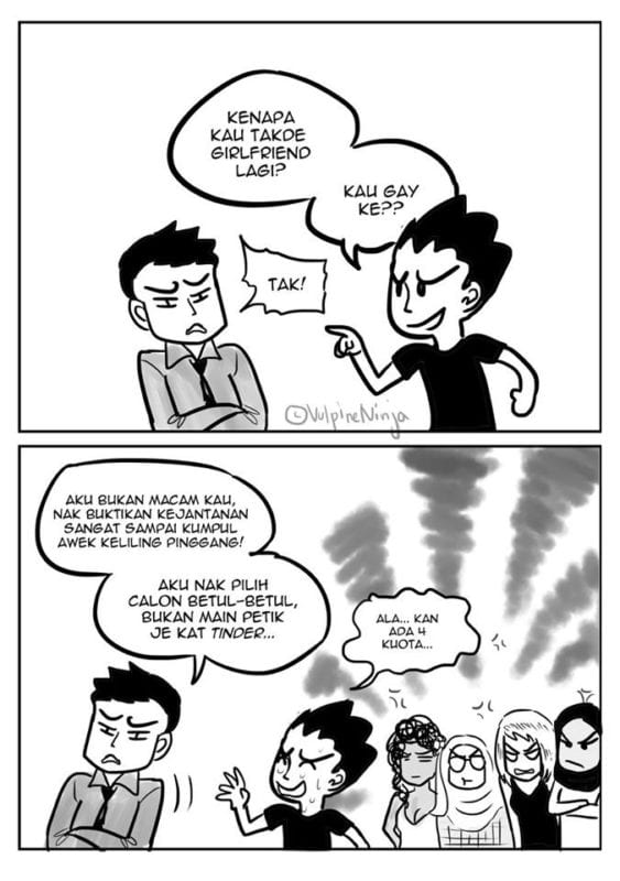 Comic by Vien Oneesama