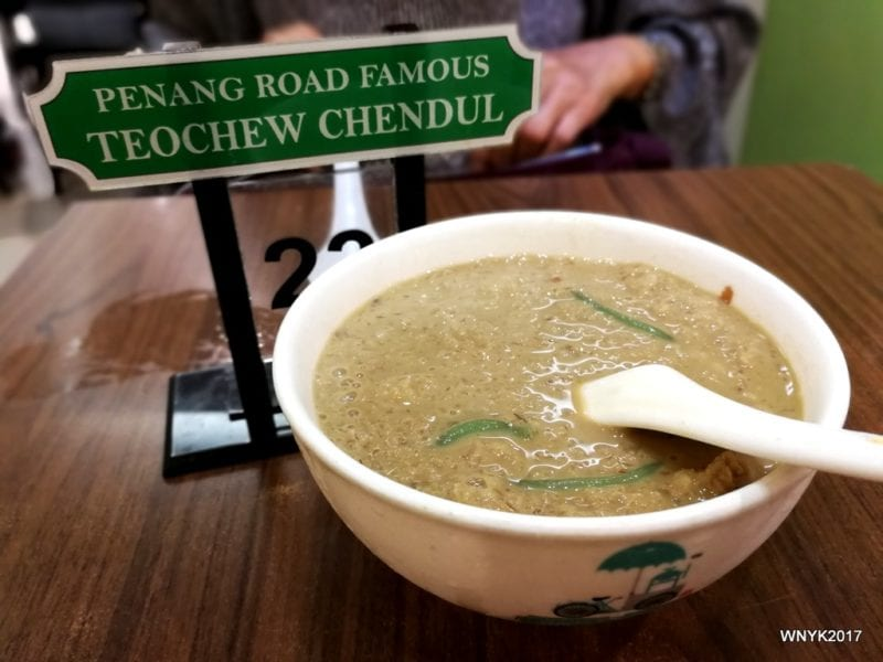 teochew chendul williamnyk flickr