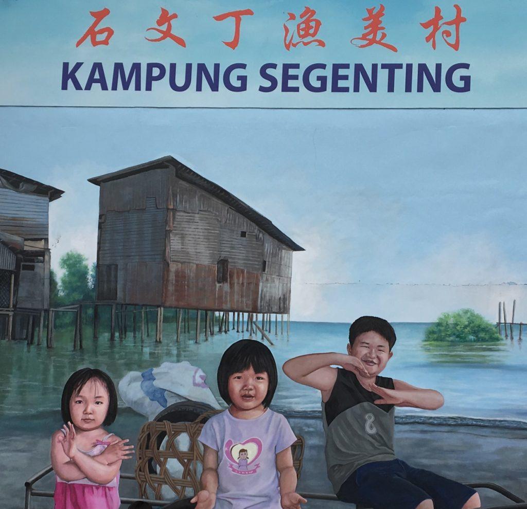 Mural at Kg Segenting of 3 kids against fishing village