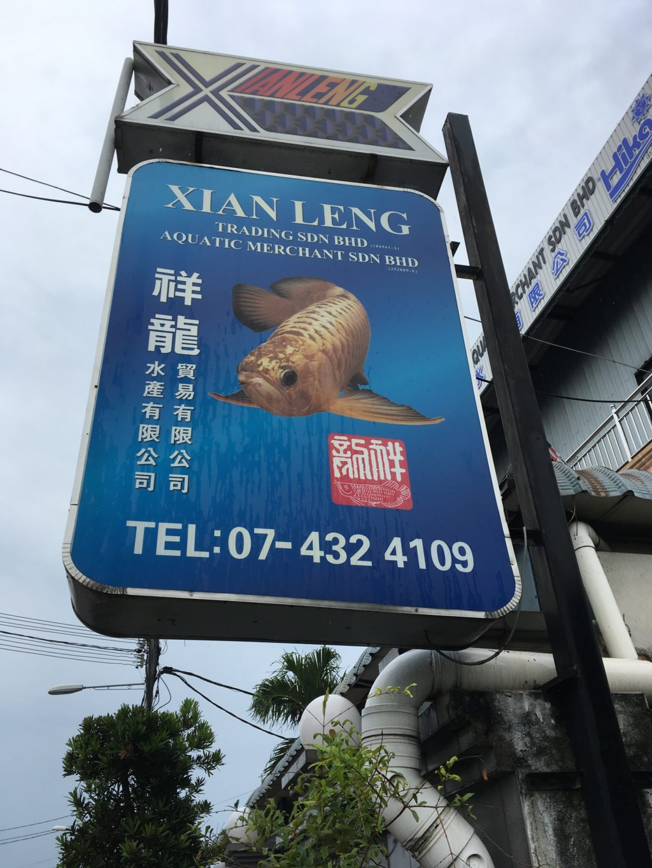 Entrance sign to Xian Leng Aquatic