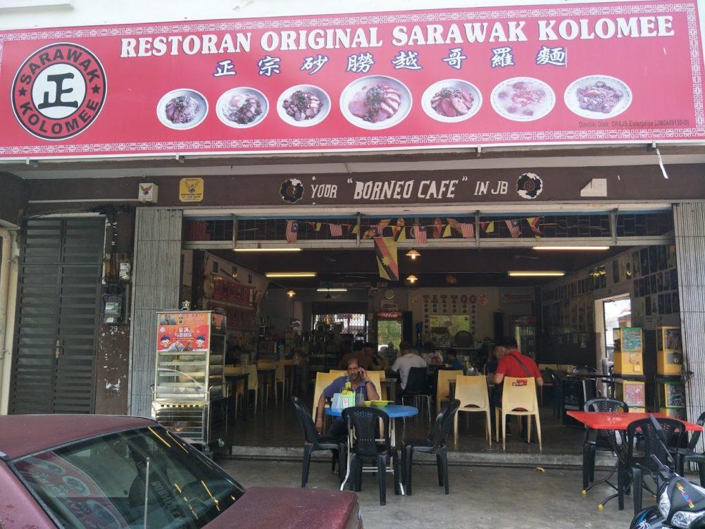 Frontage of Sarawak Kolo Mee